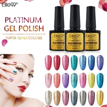 Elite99 Shimmer Platinum Gel Varnish UV LED Soak Off Polish Nail Art Full Set UV Gel Kit Manicure UV Nail Polish 10ml