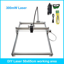 CNC laser machine 300mW 50*65cm carving area