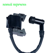 Ignition Coil Module Fit HONDA GX620 20HP V Twin GX610 GX670 Lawn mowers Blowers Gasoline Engine Free Shipping