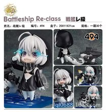 Nendoroid Kantai Collection Battleship Action Figures Anime PVC brinquedos Collection Model toys with retail box free shipping(China)