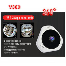 ip panoramic camera wifi VR 360 wireless for smart phone support sd memory card v380