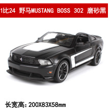 Maisto alloy car model 1:24 Beetle Ford Mustang Boss Lp700 Durk Black Modified Simulation model Collection Lovers Diecast Toys