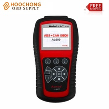Flash Sale Free Shipping Autel AutoLink AL609 ABS CAN OBDII Diagnostic Tool Diagnoses ABS System Codes Internet Updatable(China)