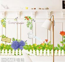 Wallpaper Cartoon Grass Flowers fence Wall Stickers DIY Home Decor Kids Room Door Window Tile Picture Furniture Poster Removable