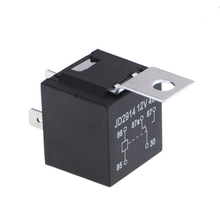 Waterproof Car DC 12V 5Pin 40A Long Life Automotive Relay used for fog light head light battery control Normally Open 2017(China)