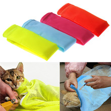 Candy colors Multifunctional cat Grooming bag cat bags bath bags fitted mesh bag cat clean pet supplies on sale(China)