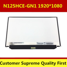 2PCS 12.5'' inch IPS FHD LCD Display Panel Screen 1920*1080 N125HCE-GN1(China)