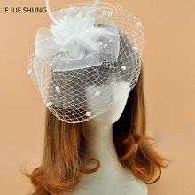 E JUE SHUNG Free Shipping Hot Sale White Black Red Birdcage Net Wedding Bridal Fascinator Face Veils Feather Flower with Hairpin