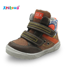 Apakowa 2017 Mid-cut Kids Shoes Fashion Sport Children Shoes Sneaker Shoes for Boys Hook-and-loop Little Boys Shoes Boots