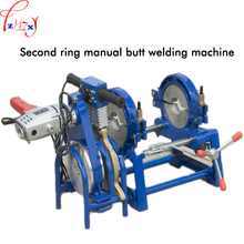 Second ring manual butt welding machine  PE63-160 pipe fusion welder tool  PE tube welding machine piping hot melt engine 1pc