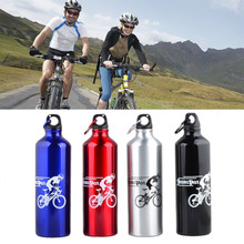 Buy 750ML Portable Size Durable Aluminum Alloy Outdoor Cycling Camping Water Bottle Bicycle Bike Sports Drink Jug Bottle Hot for $4.03 in AliExpress store