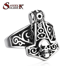 Steel soldier men stainless steel thor skull jewelry exquisite men vintage skull ring unique jewelry