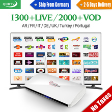 (Ship from Germany) Arabic IPTV Box Leadcool Smart TV Box 1 Year QHDTV IPTV Subscription 1300 Channels Europe French UK IPTV Box