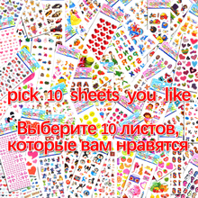 10 Sheets Lots Wholesale Scrapbooking Bubble Puffy Stickers Emoji Reward Kid Children Toys Factory Sales Many Styles Options m10(China)