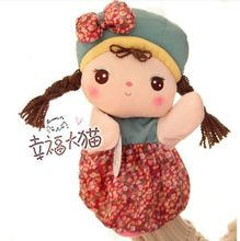 Candice guo! hote sale cute metoo Angela girl hand puppet plush toy gift princess girl loves most 1pc