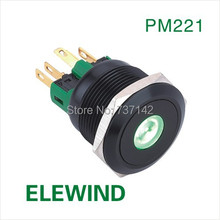 ELEWIND 22mm Black aluminum Dot illuminated  Latching push button switch(PM221F-11ZD/G/12VA)