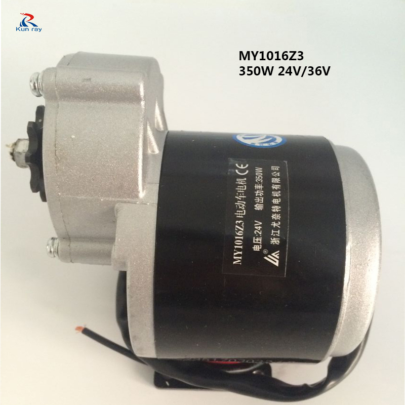 350W 24V 36V Gear Motor Electric Tricycle Brush DC Motor Gear Brushed Motor Electric Bike My1016z3(China)