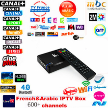 K1 Android DVB-S2 TV Box Europe French Arabic IPTV Amlogic S805 Quad Core Android 4.4 Satellite Receiver IPTV NEWcam receptor