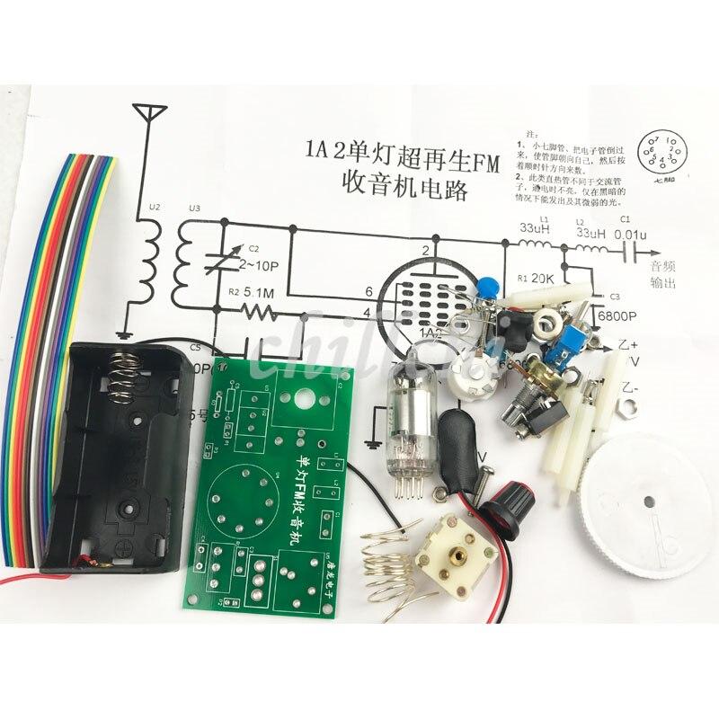 Бесплатная Доставка! 1 шт. DC один источник света, электронно-лучевая трубка Комплект Fm-радио(China)