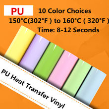 PU Heat Transfer Vinyl Iron-on Fabric Tshirt Press Cutter Film- 12inch*60inch/Roll 10 Color Choices(China)