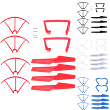 X5 X5c x5c-1 Remote Control RC Quadcopter Propellers Landing Skid Protectors Spare Parts High Quality Toys & Hobbies