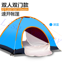 ENNJOI Hot Sale Hiking Tents 1-2Person Single Layer Waterproof Tent with Carrying Bag for Outdoor Camping Travel Tent 200*150CM