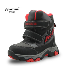 Apakowa New Waterproof Winter Boys Snow Boots Pu Leather Mid-Calf Children's Shoes Plush Rubber Winter Boots for Boys EU 27-32(China)