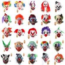 H&D Scary Latex Horror Clown Halloween Mask Masquerade Party Costumes Dress(China)