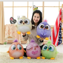 Cartoon Plush Toys Colorful Birds Stuffed Soft Big Eyes Birds Animals Gifts for Kids and Girlfriend Present(China)