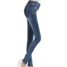 New plus size Jeans Full Length Trousers elastic Skinny Jeans female pencil pants woman jeans women Slim Fashion Denim Blue(China)