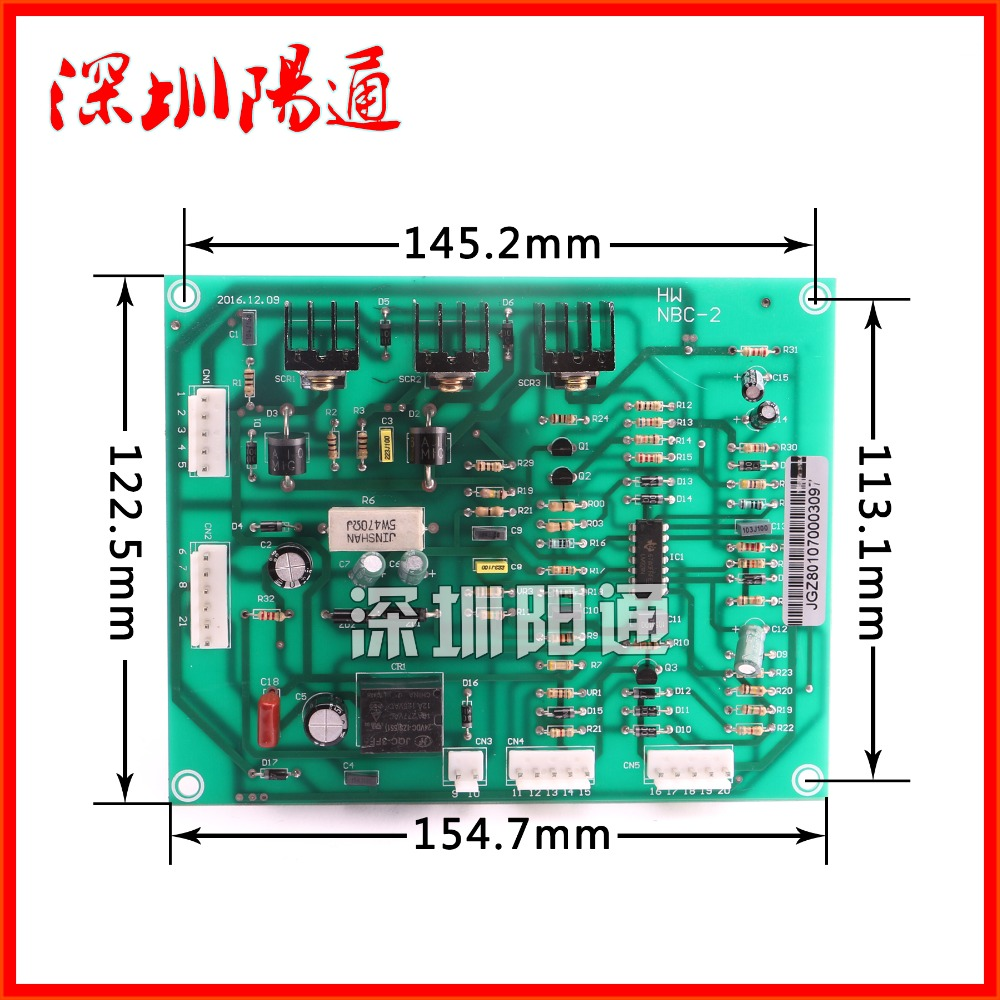 Buy Pcb Board For Welding Machine And Get Free Shipping On Circuit Pcbcircuit Pcbelectronic