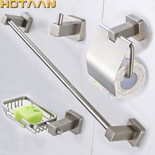 HOTAAN Free shipping 304# Stainless steel Bathroom Accessories Set,Robe hook,Paper Holder,Towel Bar,soap basket,bathroom sets