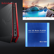 Kebidumei Premium Quality 1080P HD Blue Metal Media Player MKV/H.264/RMVB Full HD with HOST Card Reader(China)