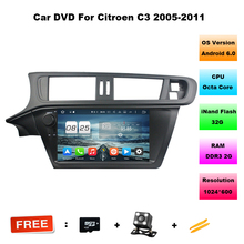 "1024*600 Octa Core Android 6.0 HD 1 din 9"" Car DVD GPS for CITROEN C3 2014 2015 With 3G WIFI Bluetooth IPOD Radio/RDS TV USB"