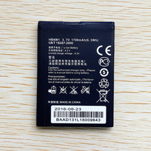 CUUSEY New High Quality Cell Phone Battery HB4W1 For Huawei Ascend Y210 Y210C G510 G520 G525 C8813 C8813Q T8951 U8951D 1700mAh