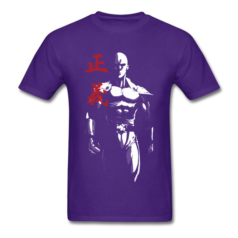 the hero 2 1770_purple