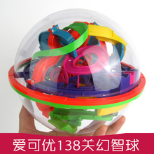 138 Steps Big Size 3D Perplexus Maze Ball Magic Rolling Marble Puzzle Cubes Funny Globe Ball Brain Teaser Game 16cm A137