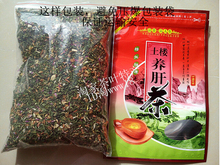 Promotion! 250g TOP Grade Health Care Organic Chinese Liver Tea, herbal medicine for high blood pressure fatty liver