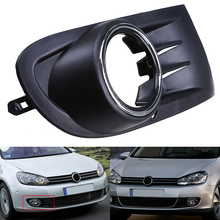 POSSBAY Car-styling Right Side Car Front Bumper Lower Grille For VW Golf MK6 2010-2014 Fog Light Grills Cover(China)