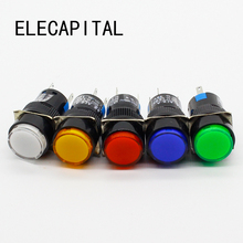 16mm DC 6V 12V 24V 220V LED Push Button Switch Blue Green Red Yellow White lamp Momentary push button auto reset(China)