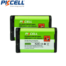 2 x PKCELL NEW Cordless Phone Battery for Uniden BT-0003 BT0003