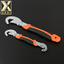 XKAI TOOLS 2 set of Snap and Grip New Quality 2pcs Multi-function Adjustable Wrench Universal Wrench snap n grip tool sets