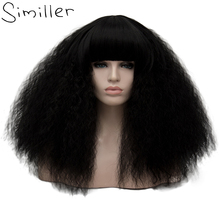 "Similler 16"" Afro Women Short Kinky Curly Hair Synthetic Wigs Heat Resistant Fiber For Halloween Cosplay Black 8 Colors(China)"