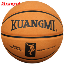 Kuangmi Suede Leather Basketball Indoor Outdoor Game Basketball Ball Official Size 7 Ball Male
