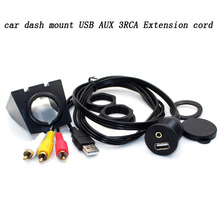 Car dashboard flush mount 3.5mm USB AUX 3RCA extension Audio Data cable 1mt New brand(China)