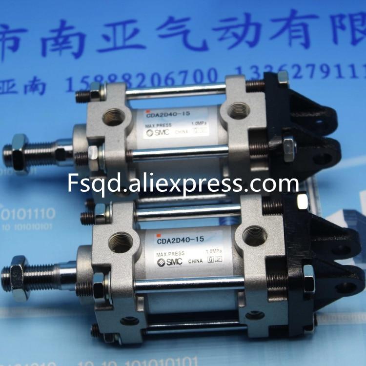 CDA2D40-15 SMC Standard cylinder air cylinder pneumatic component air tools CDA2D series<br>