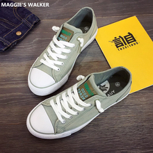 Buy Maggie's Walker Women Fashion Spring Canvas Casual Shoes Candy-colored Lacing Shoes Size 35~40 for $23.99 in AliExpress store