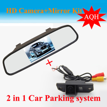 "Auto Parking Assistance 2 in 1 4.3"" inch Digital LCD Mirror Car Parking r+ Car Parking Rear view Camera For Ford- Focus 2 sedan"