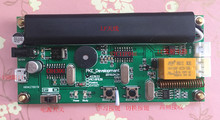 For PKE, keyless, low-frequency wake AS3933 learning board, development board, fixed code, source code