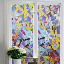 45x200cm Magnolia Privacy Window Film Decorative Stained Glass Window Film Stained Glass Self Adhesive Film Sticker Home Decor(China)